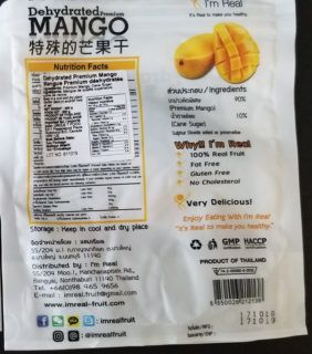 Dehydrated Premium Mango recalled for undeclared sulfites