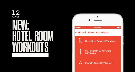 New Hotel Workouts Power Pack Available in the 12MA App