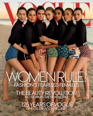 What Do You See When You Look At This Vogue Cover?