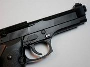 Guns Kill or Wound 7,000 U.S. Kids a Year: Report